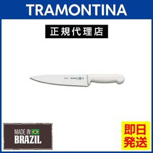 TRAMONTINA 牛刀包丁(肉切り包丁)プロフェッショナルマスター 刃渡り8インチ(約20.3cm)|kyodai