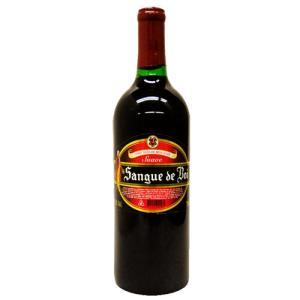アウロラ サンゲ デ ボイ スアヴェ ワイン 甘口 750ml|kyodai