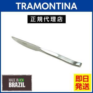 TRAMONTINA ステーキナイフ 23.8cm マルセーリャ