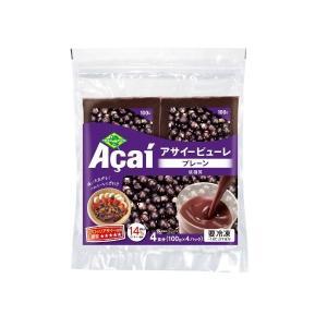 アサイー パルプ 100g×4袋 フルッタフルッタ 冷凍 アサイーピューレ|kyodai