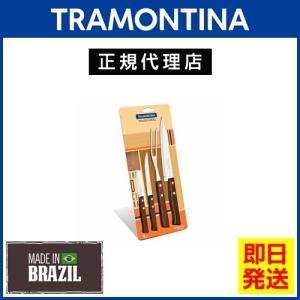 TRAMONTINA バーベキュー カトラリー 4点セット(プラスチックパック) トラディショナル|kyodai