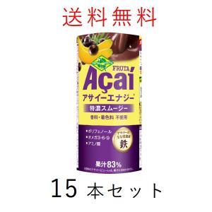 フルッタ アサイー エナジー 195g×15本 フルッタ 冷蔵 アサイージュース|kyodai