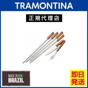 TRAMONTINA シュラスコ用 バーベキュー道具6点セット(スキュアー4本、ナイフ、カービングフォーク)|kyodai