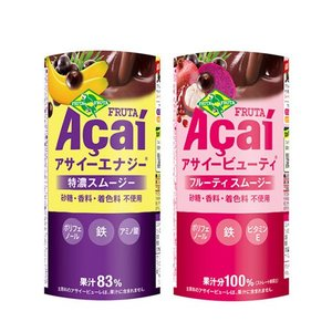 アサイーエナジーオリジナル&ビューティー 各15本セット フルッタ 冷蔵 アサイージュース|kyodai