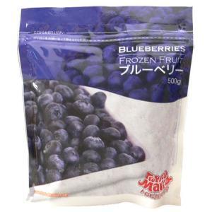 ブルーベリー 冷凍 500g トロピカルマリア kyodai