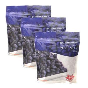 ブルーベリー 冷凍 500g×3袋 トロピカルマリア|kyodai