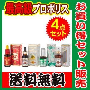 POLENECTAR プロポリス お買い得セット|kyodai