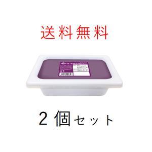 フルッタアサイーグロッソ(アイス) 2000ml×2個(冷凍) アサイーアイス kyodai