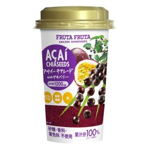 アサイー チアシード 冷蔵 フルッタフルッタ 215g|kyodai