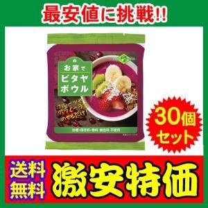 【10%OFF】お家でピタヤボウル 100g×30袋 フルッタフルッタ|kyodai
