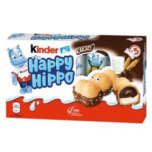 キンダー ハッピー ヒッポ ココア味 5個入り 103.5g<br>kinder happy hippo cacao 5pc