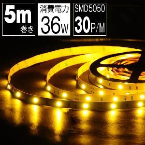 LEDテープ 5m 12V 電球色 LEDストリップライト 天井 間接照明 LEDテープライト|kyodo-store