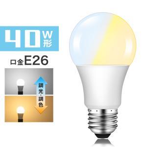 LED電球 調色可能 調光可能 リモコン操作 e26口金 40w相当 LED 一般電球 led照明 DL-L60AV 昼白色 電球色|kyodo-store