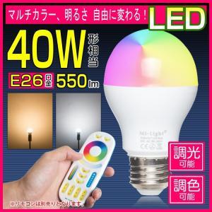 LED電球 6W E26 RGB マルチカラー リモコン 550LM e26口金 調色 調光 色温度...