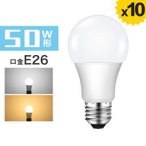 LED電球 E26 50W形相当 LED 電球 広配光 640lm 密閉器具対応 断熱材施工器具対応 一般電球 昼光色 電球色 LED照明器具 省エネ 長寿命【10個セット 送料無料】|kyodo-store
