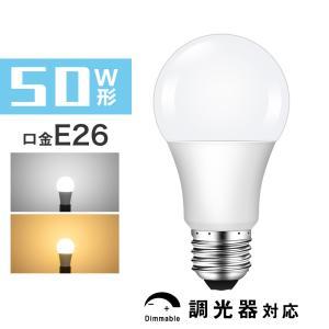 【1年保証】LED電球 E26 50W形相当 調光器対応 密閉器具対応 7W 電球色 昼光色 600lm 一般電球 口金E26 光の広がるタイプ 26mm e26口金|kyodo-store