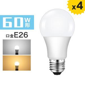 【4個セット】送料無料LED電球 口金E26 60W形相当 広配光タイプ電球色昼光色一般電球形 広角 9W密閉器具対応 断熱材施工器具対応