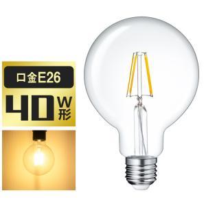LED電球 60W相当 E26 ボールG95 フィラメント型 クリア電球 全配光 エジソンランプ 口金E26 レトロ アンティーク 復古 おしゃれ LED電球 節電 省エネ|kyodo-store