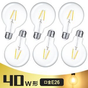 【3個セット】送料無料LEDクリア電球 60W相当 ボールG95 エジソンランプ  口金 E26 レトロ アンティーク 明るさよりも雰囲気を重視した|kyodo-store