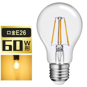 LEDフィラメント電球 エジソン電球 フィラメント LED電球 60W相当 E26 クリアタイプ 全方向型 LED透明電球 ledクリア電球 電球色 2700K 8W クリヤーランプ|kyodo-store