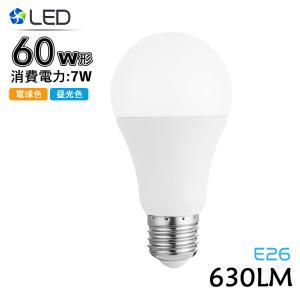 LED電球 60W形 E26 光センサー付き 一般電球形 密閉形器具対応 明暗センサー 電球色 630lm 自動点灯消灯 常夜灯 防犯ライト 非調光 光制御 省エネ(GT-B-G7-E26)|kyodo-store