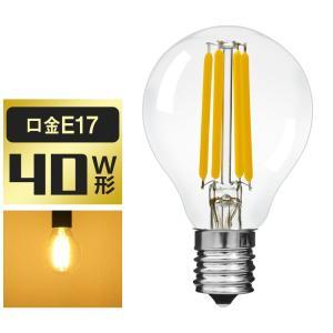 LED電球 E17 LEDミニクリプトン 25W形相当 ミニボール形 フィラメント型 クリアタイプ 演出 装飾タイプ 全方向タイプ LEDクリア電球 G45 クリア電球 小形電球形|kyodo-store