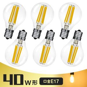 【3個セット】LED電球 E17 LEDミニクリプトン 25W形相当 ミニボール形 フィラメント型 クリアタイプ  全方向タイプ LEDクリア電球 G45 クリア電球 小形電球形|kyodo-store