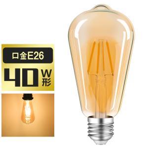 LED電球 E26 40W形相当 エジソンランプ フィラメント型  電球色 LEDクリア電球 レトロ アンティークランプ 明るさよりも雰囲気を重視したプレミアムLED|kyodo-store