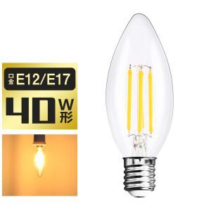 LED電球 シャンデリア球 フィラメント型 クリアタイプ led E12 E14 E17 口金 25W相当  電球色 2700K クリヤー アンティーク クリア|kyodo-store
