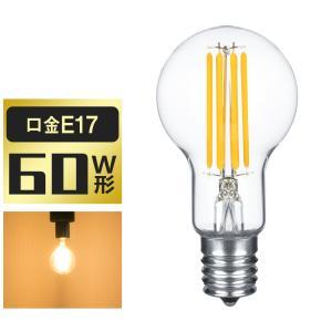 LED電球 E17 エジソン電球 60W形相当 フィラメント クリアタイプ 電球色 3000K 一般電球 ミニボール形 シャンデリア用 広配光 雰囲気 おしゃれ|kyodo-store
