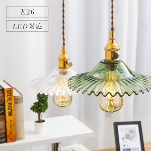ペンダントライト ペンダント E26 1灯 ガラス おしゃれ 天井 照明 シーリングライト LED対応 ダイニング照明 6畳 8畳 北欧 カフェ風 シンプル 洋風|kyodo-store