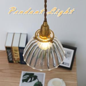 ペンダントライト 吊下げ灯 E17 照明器具 引掛けシーリングライト 間接照明 クリアガラス ダイニング 食卓用 カフェ 玄関 キッチン 和風モダンアンティーク 北欧|kyodo-store