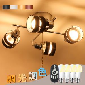 4灯シーリングライト ペンダントライト スポットライト リビング照明 LED対応 E26 北欧 6畳~10畳 調光調色 ウッドリング カフェ風 天然木|kyodo-store