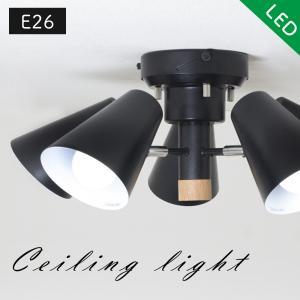 シーリングライト 5灯 スポットライト ペンダントライト インテリア E26 間接照明 6畳 8畳 角度調整 ダイニング シンプル 寝室照明 居間用 子供部屋 ペンダント kyodo-store