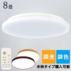 【特徴】 ●薄型シーリングライト:薄いので圧迫感がない!天井を広く明るく照らします。 ●こだわりの優...
