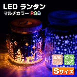 LEDランタン 電池式 RGB 間接照明 LED ランプ 懐中電灯 アンティーク プレゼント 贈り物|kyodo-store