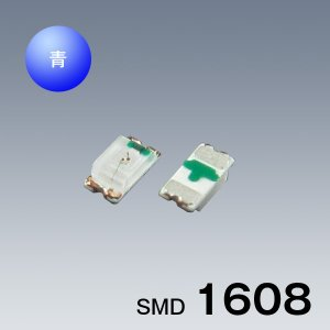 SMD 1608 0603 チップ LED 青色 120°20mcd DIY 【50個セット】|kyodo-store