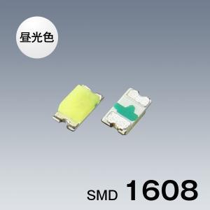 SMD 1608 0603 チップ LED 白色 昼光色 120°100mcd DIY 【50個セット】|kyodo-store