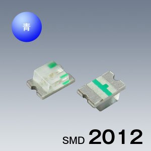 SMD 2012 0805 チップ LED 青色 120°20mcd DIY 【50個セット】|kyodo-store