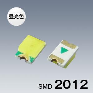 SMD 2012 0805 チップ LED 白色 昼光色 120°400mcd DIY 【50個セット】|kyodo-store