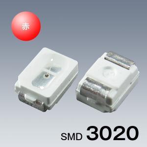 SMD 3020 チップ LED 赤色 120°300mcd DIY 【50個セット】|kyodo-store