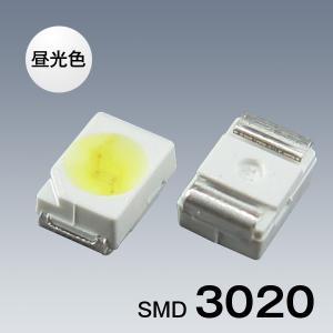 SMD 3020 チップ LED 白色 昼光色 6500K 120°2400mcd 7lm DIY 【50個セット】|kyodo-store