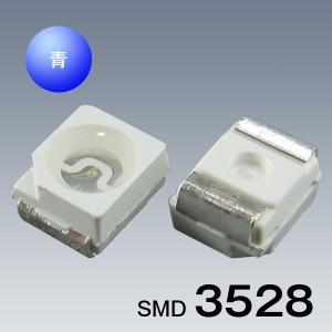 SMD 3528 チップ LED 青色 120°300mcd DIY 【50個セット】|kyodo-store