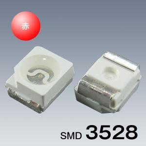 SMD 3528 チップ LED 赤色 120°300mcd DIY 【50個セット】|kyodo-store