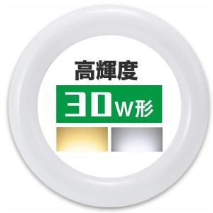 LED蛍光灯 丸型 30W形 昼光色 電球色 225mm サークライン led円形蛍光灯 丸型蛍光灯 30W形 グロー式工事不要 省エネ 取り付け簡単|kyodo-store