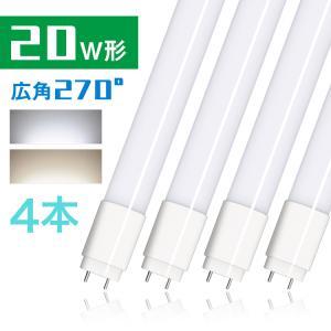 【4本セット 送料無料】LED蛍光灯 20W形相当 直管 広角300度 昼光色 58cm 高輝度(GT-RGD-10W58CWS-4B)580mm G13 天井照明 1年保証 共同照明|kyodo-store