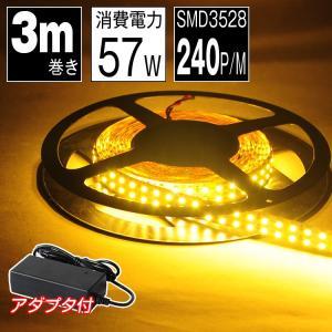 LEDテープ 5m 非防水 100V 電球色 SMD3528 240LEDS/M LEDストリップライト 天井 間接照明 看板 棚下 ショーケース 照明 足元灯 バーライト テープライト|kyodo-store