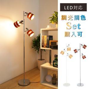 フロアランプ フロアスタンド スポットライト 木枠 led E26電球付き 調光調色 リモコン 3灯 間接照明 電気スタンド 角度調整 北欧 モダン スタンド照明 居間用 kyodo-store