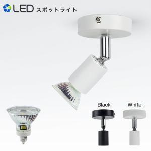 LEDスポットライト ブラケットライト E11 50W 傾斜天井対応 シーリングライト 電球色 昼光色ビーム角38° ハロゲン電球 耐熱ガラスコーティング ミラー付|kyodo-store