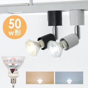 LED電球 ダクトレール スポットライト E11 配線ダクトレール用 50W相当 ハロゲンランプ (GT-SETSP-5-E11-2GD) 電球色 昼光色 黒 白 間接照明 おしゃれ|kyodo-store